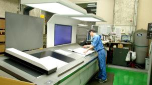 町田印刷株式会社様のMV