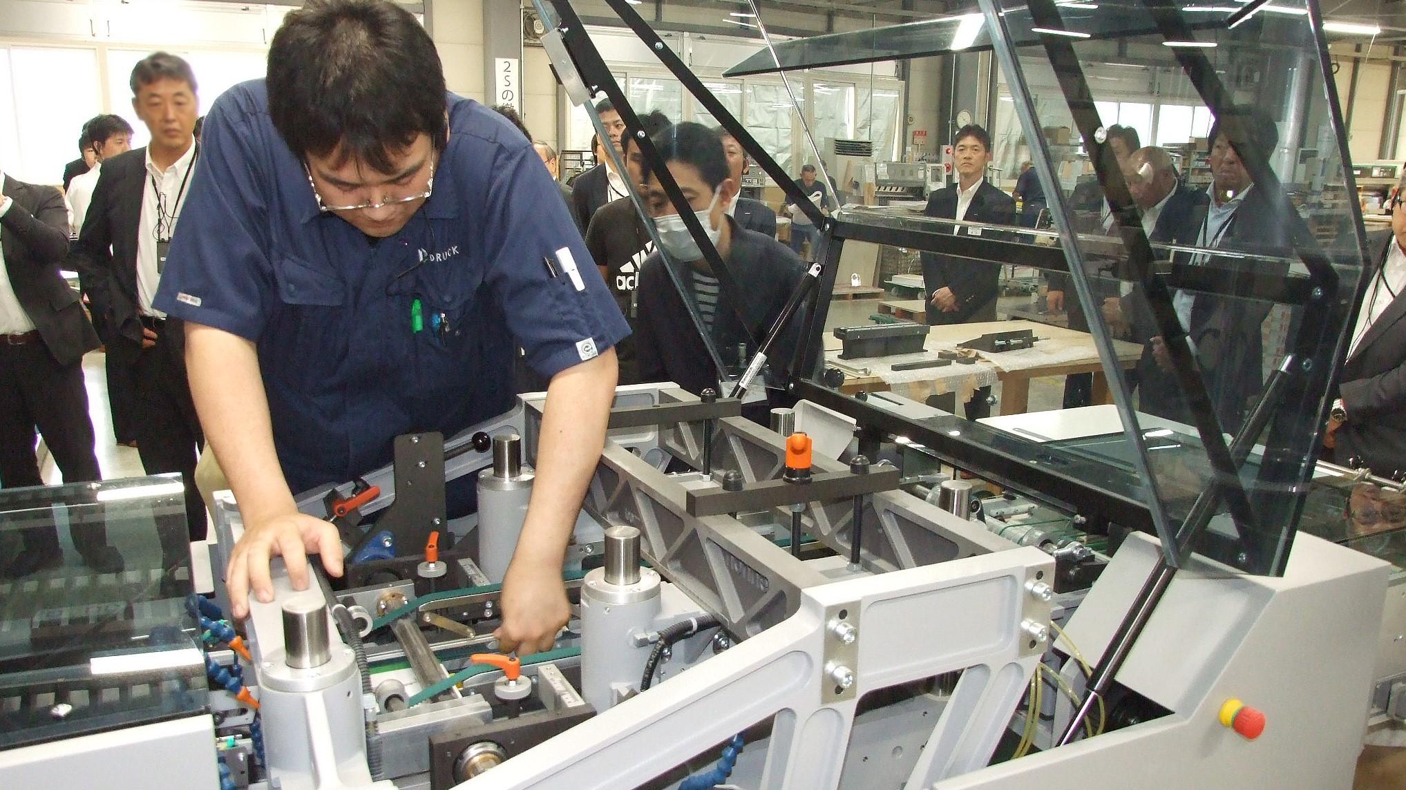 株式会社ドルック(北海道)のMV