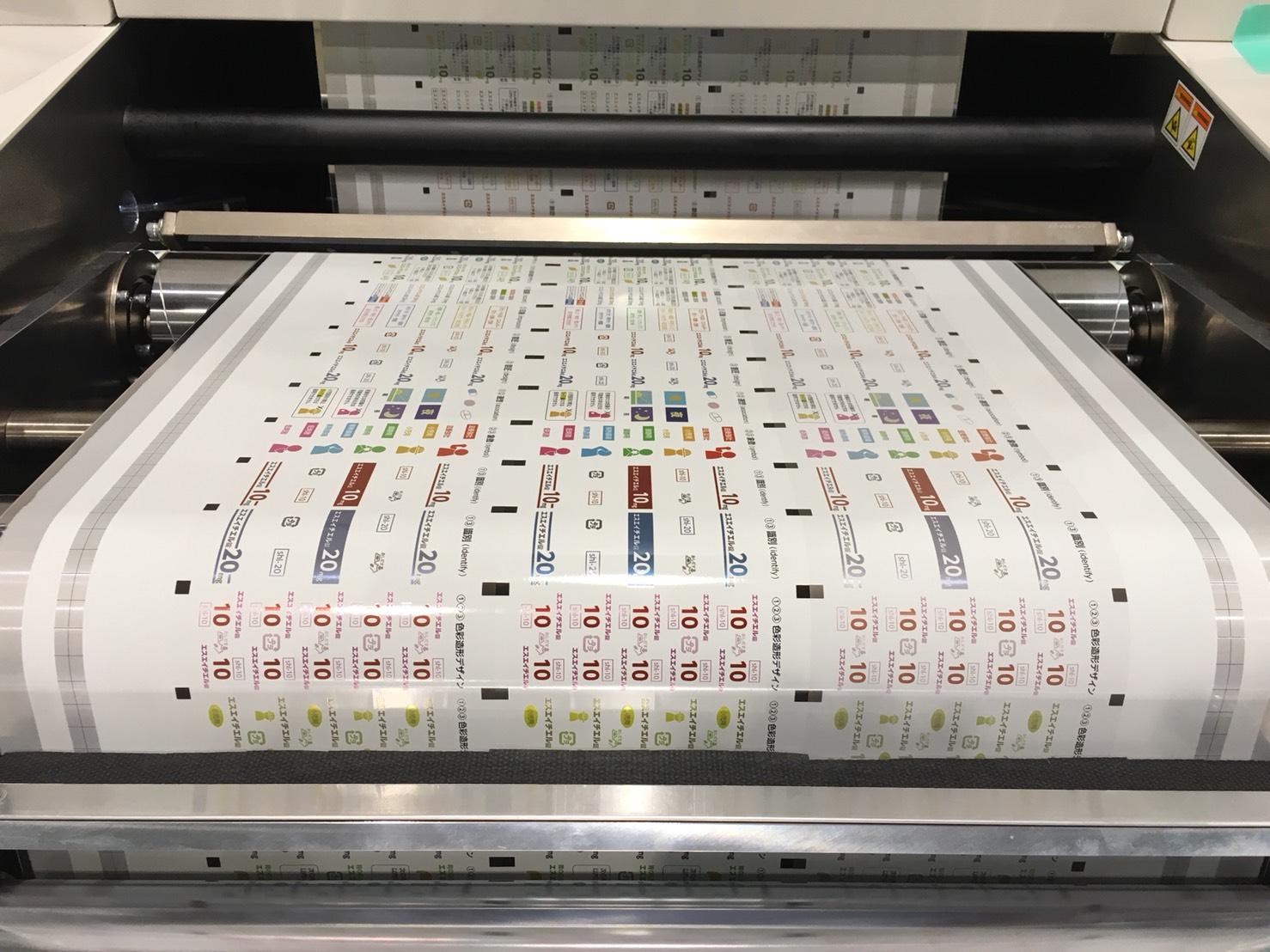 Jet Press 540WVで印刷している画像
