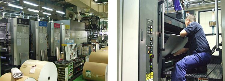 SUPERIA ZD-IIを運用している画像