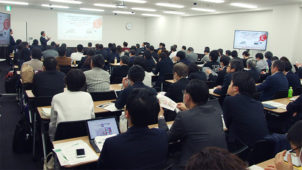イベントレポート2020_MV