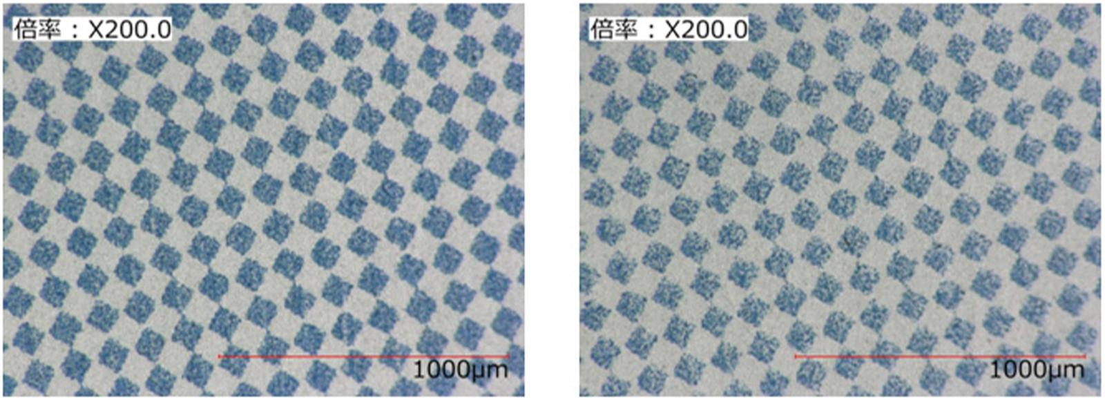 刷版の左側と右側で、同じ画像の網点に摩耗の差がある画像