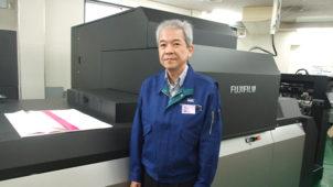 関西美術印刷株式会社メイン画像