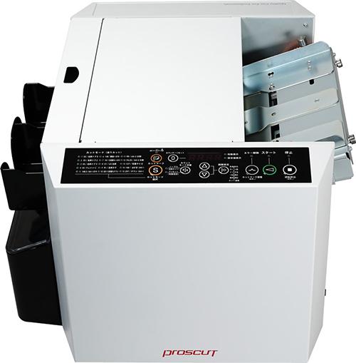 PROSCUT PCM-15の画像