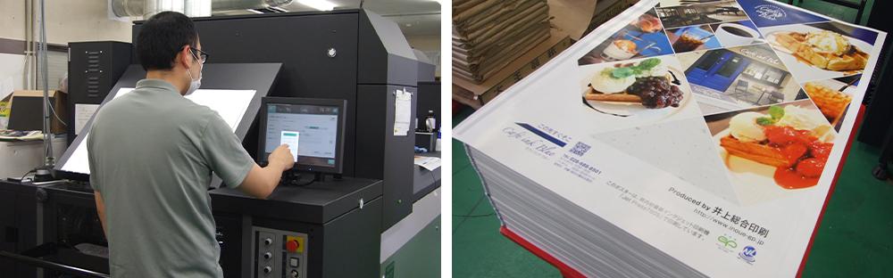 写真集やポスターなどの色を重視する印刷物では、Jet Press 750Sの高画質が最大限に活かされている。