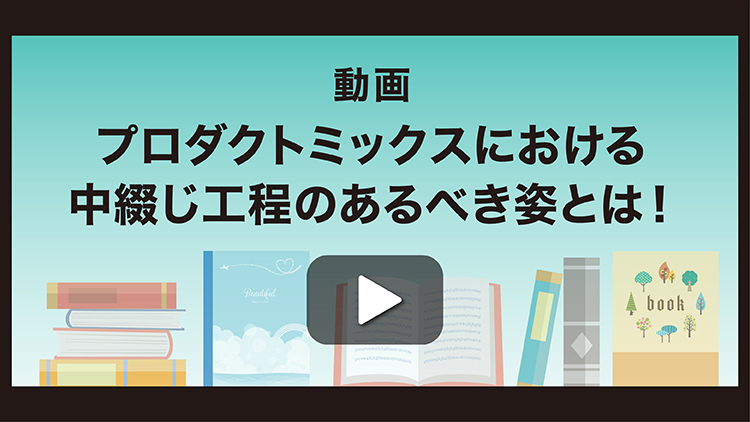 動画再生対談編バナー